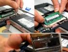 柳州专业上门维修台式机电脑故障黑屏死机网络卡