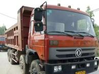 红旺二手车信息专业出售7.6长1.5高前四后八自卸车