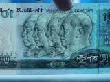 老钱币邮票收藏品变现出手哪里去交易买卖简单快捷