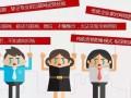 上海网站开发建设