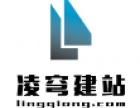 温江网站建设 温江模板网站 温江小程序开发