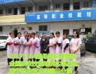 南宁月嫂培训班免费提供住宿免费提供工作岗位