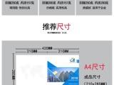 西安企业画册定制印刷,陕西宣传册印刷厂那家好