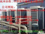 杭州中央空调回收 杭州旧空调回收 杭州二手空调回收