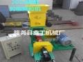 40型水产饲料颗粒膨化机 狗粮犬粮饲料膨化机 犬粮生产设备