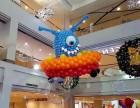 开业布置,周年店庆,商场气球布置,活动典礼