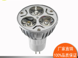 led灯杯MR16/Gu5.3 压铸LED灯杯3W筒灯射灯天花灯