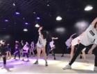 天津零下舞度街舞俱乐部寒假班报名开始啦!