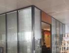 东莞鑫泰家具厂专业生产办公室隔断、玻璃隔断等高隔断