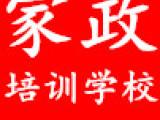 深圳市家政培训学校 月嫂培训 育婴师培训 产后康复 小儿推拿