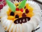 金鑫美丽蛋糕 诚邀加盟