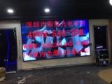 彩能光电室内全彩显示屏,酒吧娱乐异形屏