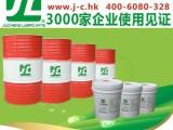 JC玖城 油性切削油,CNC纯油性切削油,不锈钢多功能切削油