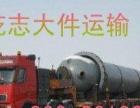 河北省到全国各地的物流,货运,行李托运,搬家搬场