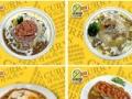 咖喱饭加盟店咖喱饭店加盟槿枫园咖喱更专业