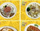 巢湖好吃的日式咖喱饭尽在槿枫园咖喱