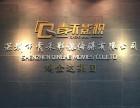深圳市青禾影视传媒有限公司