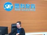 新疆JAVA 软件开发等 组装维护网络工程师培训