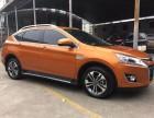 纳智捷 优6 SUV 1.8T 时尚型 橙色 手自一体