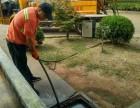 芜湖市政管道疏通, 抽化粪池吸污,芜湖市化粪池隔油池清理