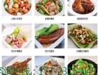 正宗重庆厨师培训中式快餐学习当然还得选千味合