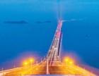 转让深圳前海的地区金融行业公司壳