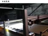 西安获德石膏板缺陷检测系统