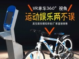 拓普互动 VR设备加盟