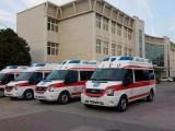 長途救護車出租收費標準