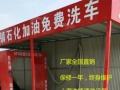 人工太贵怎么办上海浩捷经济实用型自动洗车机来帮忙