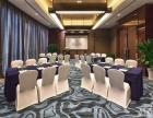 高端大气上档次的会议酒店:明宇豪雅饭店