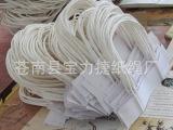 白色精美纸袋手提绳 手挽绳 礼品袋绳 纸绳定制
