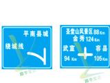 崇左标志牌厂家——广西价格合理的交通标志牌销售