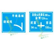 南宁哪里有专业的交通标志牌供应_百色交通标志牌厂家