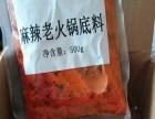 重庆火锅专用底料配送品牌策划
