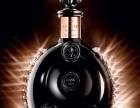 回收路易十三轩尼诗理查,马爹利至尊等高档洋酒乌兰察布