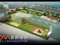 深圳建筑效果图设计制作