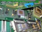 昆山电子产品,电脑,线路板,网络设备,交换机回收