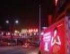 汕尾LED广告宣传车喷绘广告车传媒车车体广告大蓬车