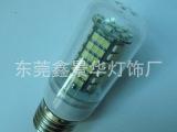 厂家直销E27-120灯 LED玉米灯 LED家用照明灯 四年老