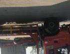 转让 平板运输车平板运输车基地  全国直销