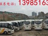 贵阳会议租车包车