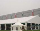 呼伦贝尔展会篷房、车展篷房、户外帐篷、出租销售价格