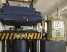 三明厂家高价回收模房设备,火花机,电脑锣精雕