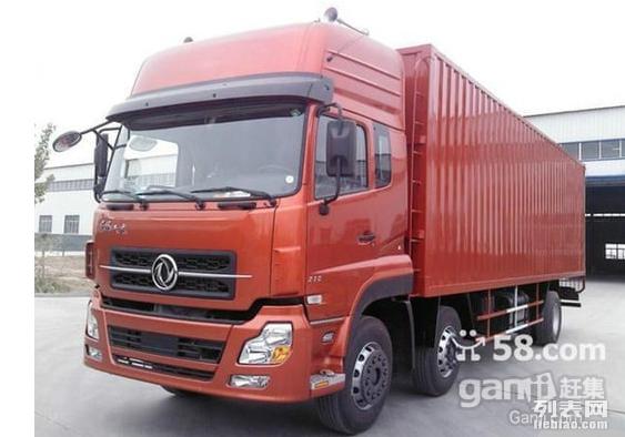 北京最低价货运公司 北京最低价搬家货运公司57126221