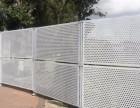 冲孔镀锌钢板围挡 珠海工地隔离防护网 穿孔镀锌板 冲孔围挡