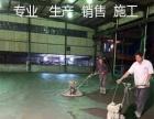 厂家供应耐磨地面材料金刚砂