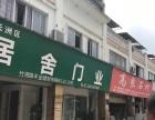 长洲竹湾丰业建材市场 商业街卖场 110平米