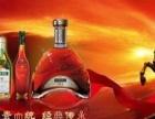 【金龍藏酒轩 拉菲酒庄】品味红酒享受生活