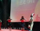 爱多米专业演出团队 承接各类演出